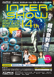 interShow14th.jpg